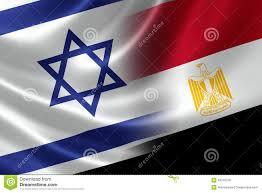 Flag Of Israel Merged Flag Of Israel And Egypt Stock Illustration Illustration