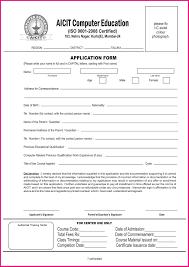 11 admission form format in pdf