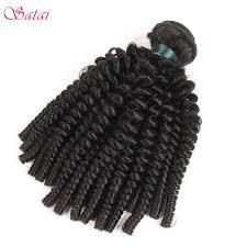human hair extension aliexpress buy satai afro curly hair human hair