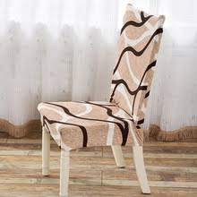 chair seat cover free shipping on chair cover in table sofa linens home