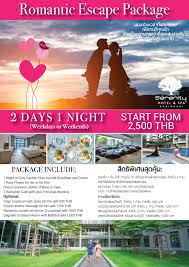 packages serenity hotel onsen
