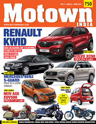 motown india october 2015 by motown india issuu