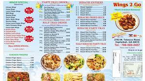 exemple am agement cuisine wings 2 go 2763 tobacco rd hephzibah ga restaurant