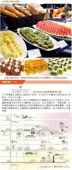 chambre d hote vend馥 cuisiniste vend馥 100 images 馥聚foody home cours de cuisine