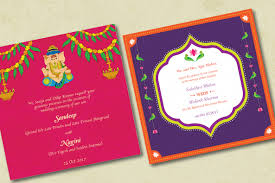 indian wedding invitations nyc indian wedding invitations uncategorized simple in