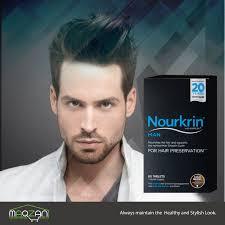 medal gold hair products nourkrin man for hair preservation نوركرين كريم الرجال يمنع