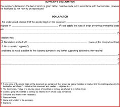 business certificate templates certificate templates sample