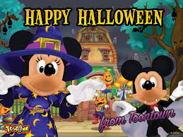 Toontown Wallpapers Group 72