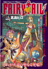 Fairy Tail Manga by Chapter 9 Fairy Tail Wiki Fandom Powered By Wikia