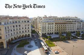 52 places to go in 2016 tornos news nyt thessaloniki among 52 places to go in 2016