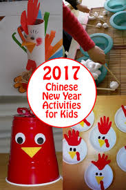 2017 chinese new year kids activities and rooster crafts kid