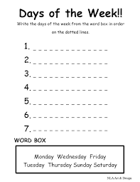 march 2017 archive subtraction with regrouping worksheets 2nd