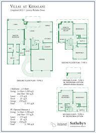 H2o Residences Floor Plan by Villas At Kehalani For Sale 23 Condos Median 614k
