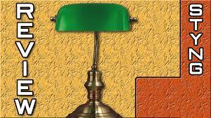 Endacott Lighting Designer Lampe Bankers Lamp Review Youtube