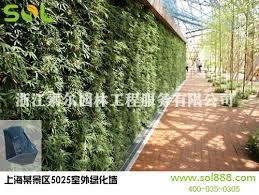vertical green wall system vertical garden module vertical garden