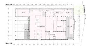 Slope House Tomohiro Hata Sets Hillside House In Kobe Beneath Sloping Roof