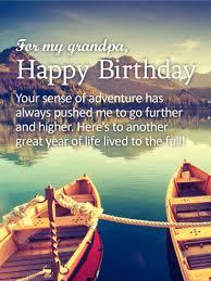 to my adventurous grandpa happy birthday wishes card birthday