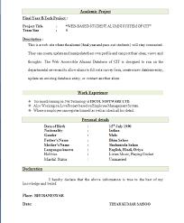 sle resume format pdf file resume format pdf for mca 28 images 7 cv format pdf for