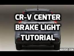 honda crv brake honda cr v center brake stop light tutorial