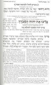 transliterated haggadah a new siddur a new haggadah ari davidow hebrew typesetter