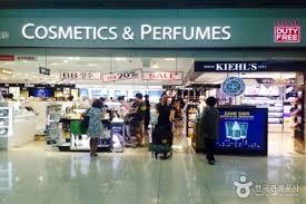 lotte duty free shop incheon airport branch 롯데면세점 인천