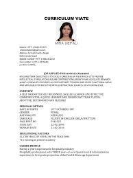 Job Resume For Hotel by Best Operations Manager Resume Example Livecareer Resume Samples