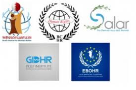 international organizations for human rights bahraini human rights organizations appeal to the international
