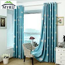 Cheap Girls Curtains Online Get Cheap Childrens Curtains Blackout Aliexpress Com