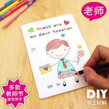 usd 2 23 diy greeting cards handmade materials children