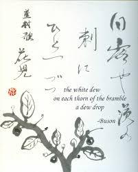 come scrivere una haiku u2013 una breve poesia dal giappone piena di