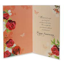 anniversary greeting cards anniversary greeting cards online send anniversary cards to india