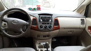 toyota philippines innova 2017 toyota innova 2007 car for sale tsikot com 1 classifieds