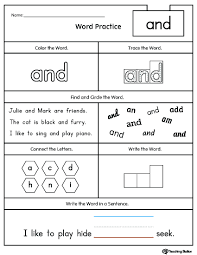 high frequency word and printable worksheet myteachingstation com