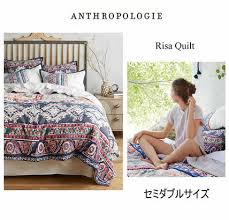 Anthropologie Duvet Covers All Items For Anthropologie Bedding Buyma