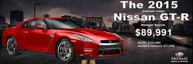 nissan altima 2015 houston 2015 nissan gt r for sale in houston tx