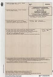 le certificat d origine chambre de commerce et d industrie de