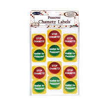 passover stickers chametz and kosher for passover sticker labels