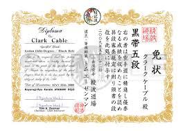 martial art certificate templates free blank certificate stock