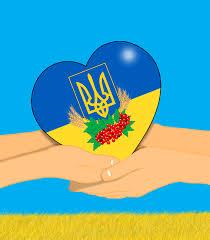 Blue And Yellow Cross Flag Ukraine україна Ukraine Pinterest Ukraine Cross Stitch