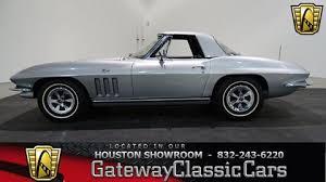 1969 corvette stingray for sale 1965 chevrolet corvette for sale carsforsale com