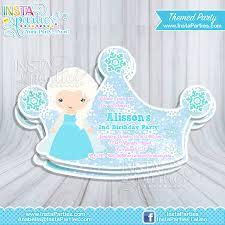 Birthday Party Invitation Card Princess Aurora Party Invitations Princesses Sleeping Beauty Cut