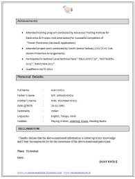 759 best career images on pinterest engineers career and word doc
