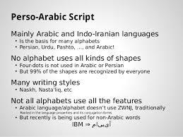 arabic script should not be so scary