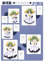 di gi charat green hair page 5 zerochan anime image board