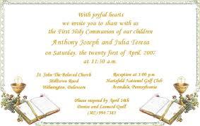 holy communion invitations ideas communion invitation cards rectangular