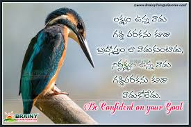 inspirational quote victory be confident on your goal inspirational quotes in telugu