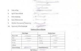 format of salary certificate and sample salary certificate for