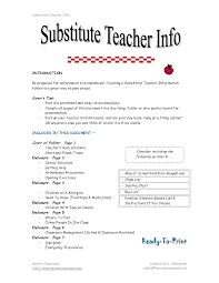 Sample Of Resume Of Teacher by Substitute Teacher Cover Letter Sample