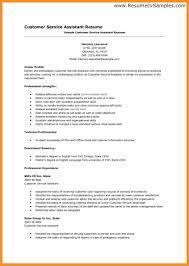 Best Teaching Resume by 100 Resume Verbiage Best Assistant Teacher Resume Example