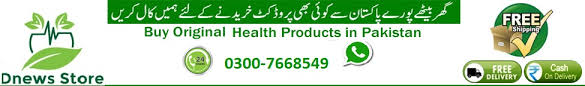 biomanix in pakistan biomanix price in pakistan 1male enhancement